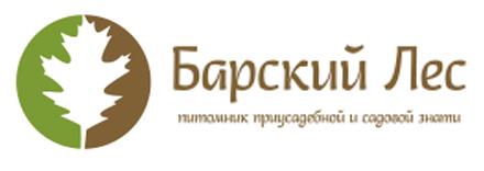 Питомник Барский Лес